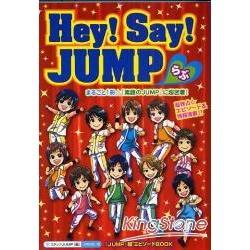排行榜寫真集 Hey!Say!Jump!感受Jump魅力