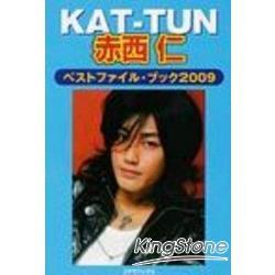 寫真 KAT-TUN赤西仁青春成長全紀錄