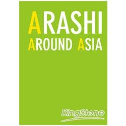 熱賣寫真書 ARASHI AROUND ASIA嵐之亞洲旋風