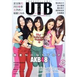 寫真集 UTB(UP TO BOY) 4月號2010