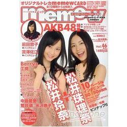 排行榜寫真集 memew 偶像寫真 Vol.46附DVD