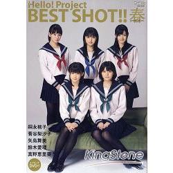 熱賣寫真集 BEST SHOT!!少女制服泳裝寫真特集Vol.18