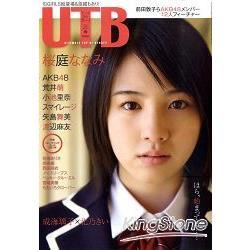 寫真書排行榜 UTB(UP TO BOY) 6月號2010