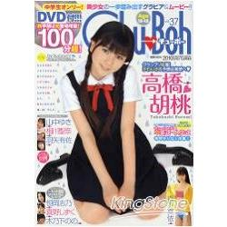 寫真排行榜 Chu → Boh 37  附 DVD