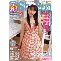 熱賣寫真 Sho→Boh Vol.20 附DVD