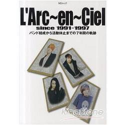 排行榜寫真 L`Arc-en-Ciel 彩虹樂團1991-1997年
