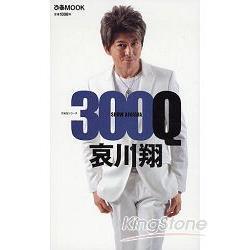寫真集 哀川翔 300Q