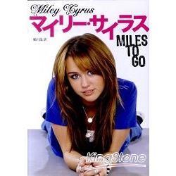 寫真集排行榜 麥莉-希拉寫真書 MILES TO GO