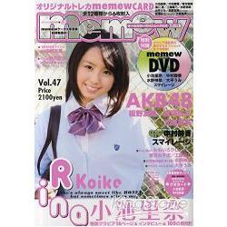 寫真書memew 偶像寫真Vol. 47附DVD