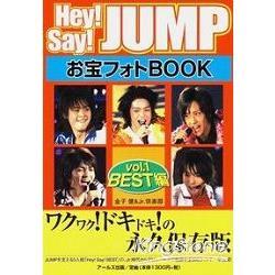 熱賣寫真 Hey!Say!JUMP 珍藏寫真集 Vol.1