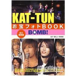 寫真書排行榜 KAT-TUN珍貴寫真集 BOMB!