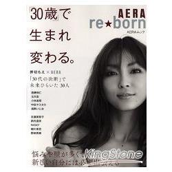 寫真集排行榜 re★born 「30歲」的重生蛻變