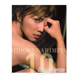 寫真排行榜 HIROKI NARIMIYA 成宮寬貴出道10週年寫真