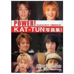寫真書POWER !KAT-TUN寫真集 新版