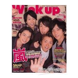 排行榜寫真集 Wink up 1月號2011附海報