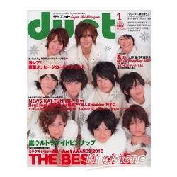 熱賣寫真書 duet 1月號2011附海報
