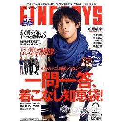 排行榜寫真書 FINEBOYS 2月號2011