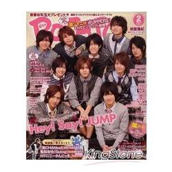 排行榜寫真集 POTATO 2月號2011附海報