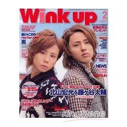 寫真書排行榜 Wink up 2月號2011附海報