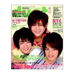 熱賣寫真書 duet 4月號2011附海報