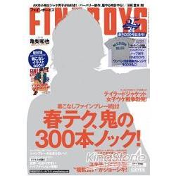 排行榜寫真集 FINEBOYS 4月號2011