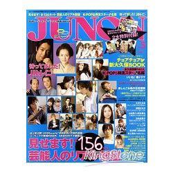 寫真集 JUNON 5月號2011附行事年曆.明信片
