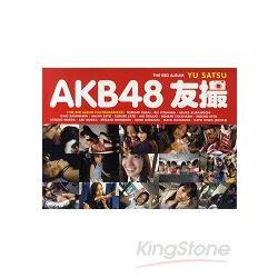 熱賣寫真 AKB48 友撮THE RED ALBUM(紅版)