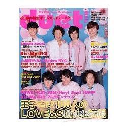 排行榜寫真 duet 5月號2011附海報