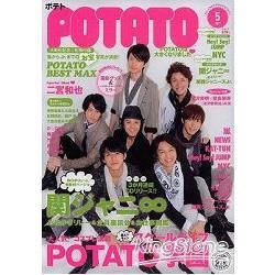 熱賣寫真集 POTATO 5月號2011附海報