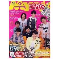 寫真書Myojo 6月號2011附NYC偶像托特包.海報