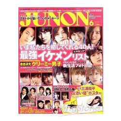 排行榜寫真 JUNON 6月號2011附海報