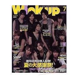 排行榜寫真書 Wink up 7月號2011附海報