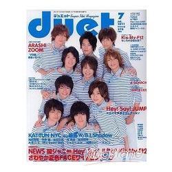 寫真集 duet 7月號2011附海報