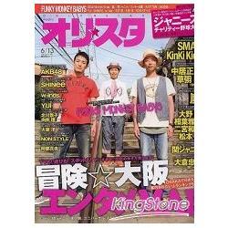 寫真 Oricon style 6月13日-2011