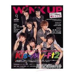 熱賣寫真 Wink up 9月號2012附海報
