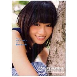 排行榜寫真書 前田敦子AKB48畢業紀念寫真書