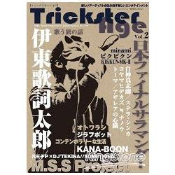 Trickster AgeVol.2(NICONICO動畫)