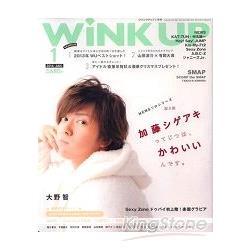排行榜寫真書 Wink up 1月號2014附海報