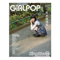 排行榜寫真書 GiRLPOP 2014年冬季號