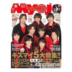 熱賣寫真 Myojo 2月號2014附CD收納盒.海報