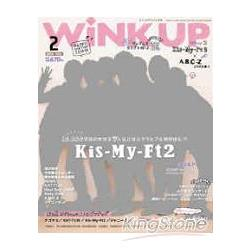 寫真集 Wink up 2月號2014附年曆.海報