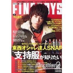 熱賣寫真書 FINEBOYS 2月號2014