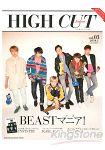 HIGH CUT Japan Vol.3