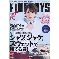 寫真書FINEBOYS 3月號2014