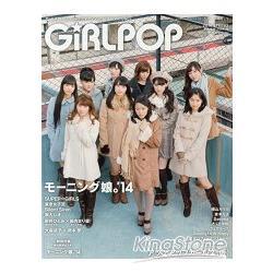 熱賣寫真書 GiRLPOP 2014年春季號