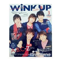 熱賣寫真書 Wink up 3月號2014附貼紙.海報