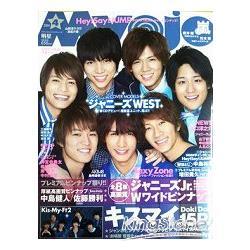 寫真集排行榜 Myojo 4月號2014附海報