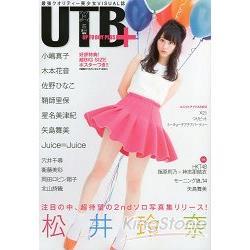 熱賣寫真書 UTB+ Vo.19附海報