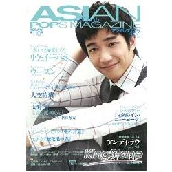 排行榜寫真書 ASIAN POPS MAGAZINE Vol.110