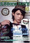 2.5 Song MATE 10月號2014附海報
